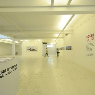 Beirut Art Center